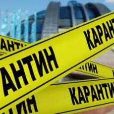 В Полтавській області відбудеться наступний етап пом'якшення карантину