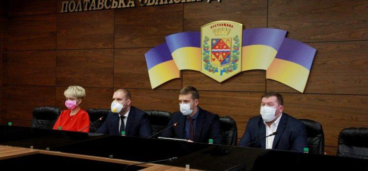 На Полтавщині з 5 червня відбудеться пом'якшення карантину