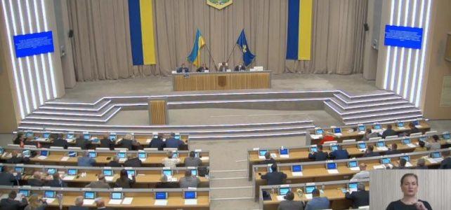 У Полтавській області планують створити систему екстреної допомоги населенню за єдиним телефонним номером 112
