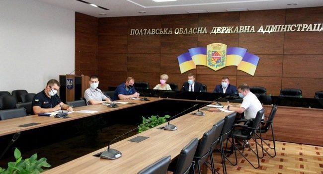 В облдержадміністрації відбулося чергове засідання регіональної комісії з питань ТЕБ і НС Полтавської області