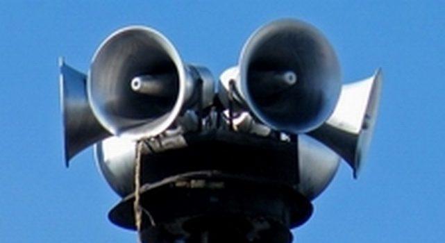 На Полтавщині відбудеться перевірка системи оповіщення