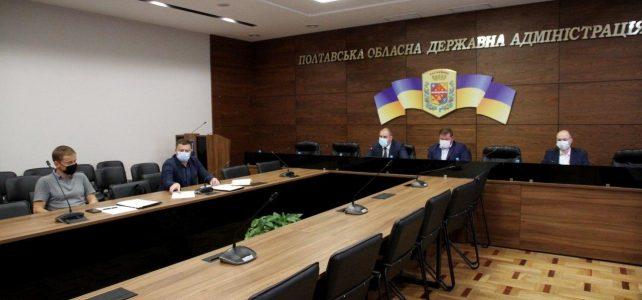 На території Полтавської області встановлено нові рівні епідемічної небезпеки