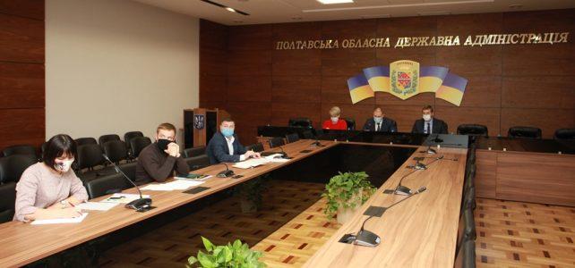 Всі міста та райони Полтавської області увійшли в «червону» зону карантину