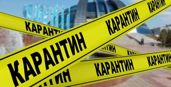 В Україні будуть введені посилені карантинні обмеження з 8 по 24 січня 2021 року