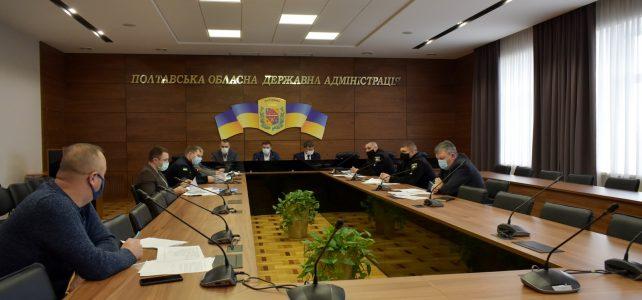 В облдержадміністрації проведено штабне тренування цивільного захисту щодо виконання завдань в умовах осінньо-зимового періоду