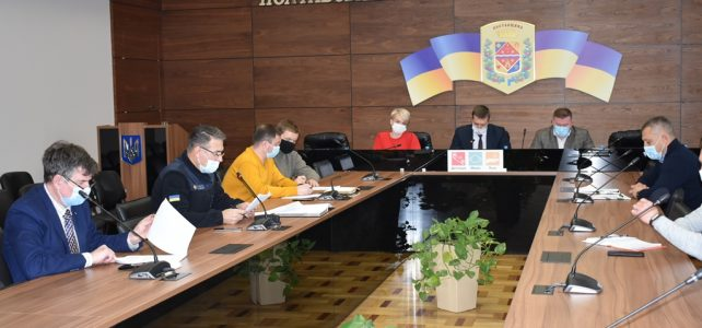 В облдержадміністрації провели засідання регіональної комісії з питань ТЕБ і НС