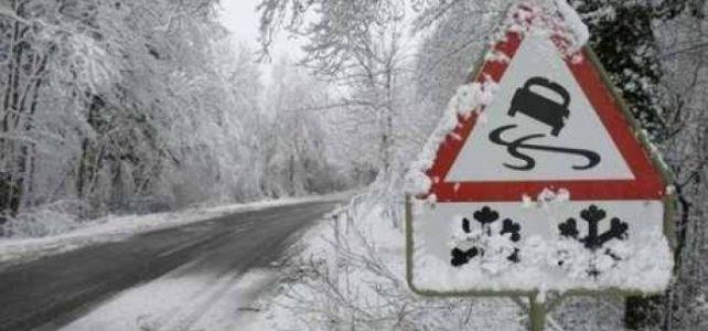 Увага! Погіршення погодних умов