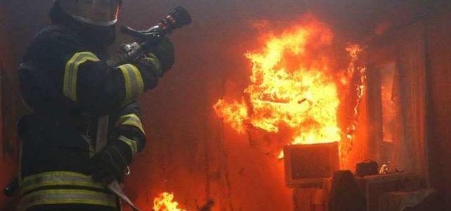 Щоб не трапилося пожежі в оселі – дотримуйтесь правил пожежної безпеки у побуті