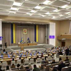 На засіданні сесії обласної ради затвердили Комплексну програму щодо забезпечення законності, правопорядку, охорони прав, свобод і законних інтересів громадян та оборонної роботи на 2021 – 2027 роки