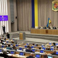 Прийнято регіональну Програму захисту населення і територій від надзвичайних ситуацій та запобігання їх виникненню на 2021-2027 роки
