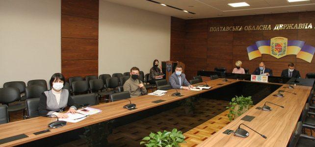 На засіданні регіональної комісії з питань ТЕБ і НС ухвалили додаткові протиепідемічні заходи