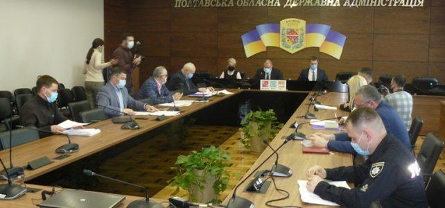 З третього квітня в кількох територіальних громадах Полтавщини  посилять протиепідемічні обмеження
