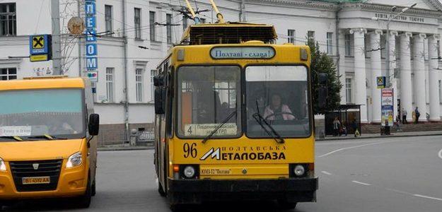 На засіданні регіональної комісії з питань ТЕБ і НС  внесли зміни щодо здійснення регулярних та нерегулярних перевезень пасажирів у межах області