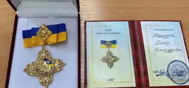 Заступницю начальника управління з питань оборонної роботи та взаємодії з правоохоронними органами Департаменту нагородили орденом «Берегиня України»