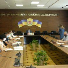 На засіданні регіональної комісії з питань ТЕБ і НС розглянули ряд важливих питань