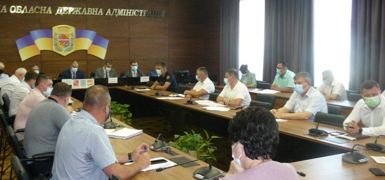 В облдержадміністрації обговорили актуальні питання цивільного захисту