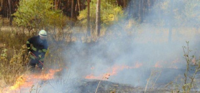 Пожежонебезпечний період триває