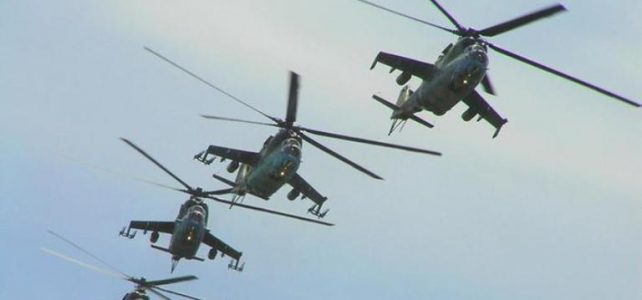 Під час святкування Дня Державного Прапора у Полтаві будуть задіяні військові вертольоти