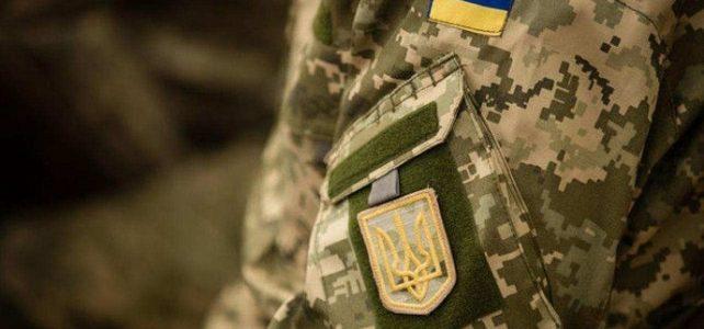 Президент вніс зміни до Положення про проходження громадянами України військової служби у Збройних Силах України