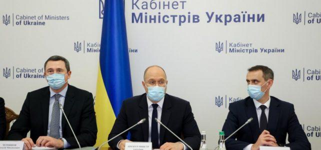 З 23 вересня в усіх регіонах України буде встановлено «жовтий» рівень епіднебезпеки — рішення Державної комісії ТЕБ та НС